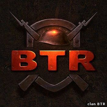 BTRlogo1.jpg
